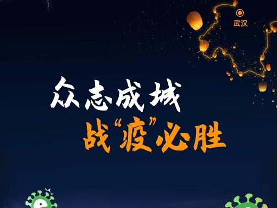 小松中国携手当地代理店捐款100万元支援新型冠状病毒疫情防控