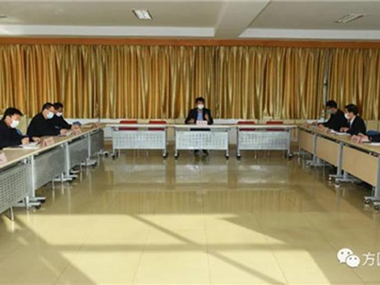 方圆集团防控疫情工作领导小组召开专题会议研究疫情防控工作