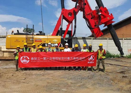 三一第31台旋挖钻交付!助力印尼雅万高铁建设