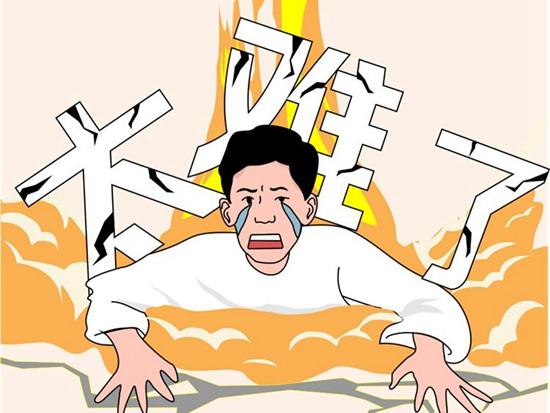 CM趣闻研究院:在家的第45天,我被家里的女神嫌弃了......