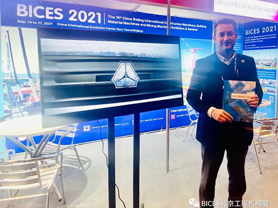 BICES 2021在拉展上得到国际行业协会鼎力支持