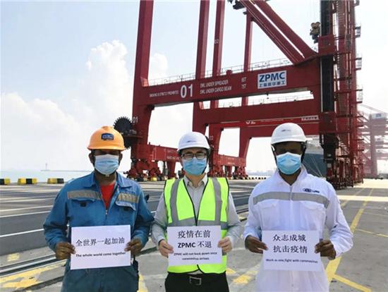 振华重工斯里兰卡子公司开展海外防疫 保障当地最大港口正常运转