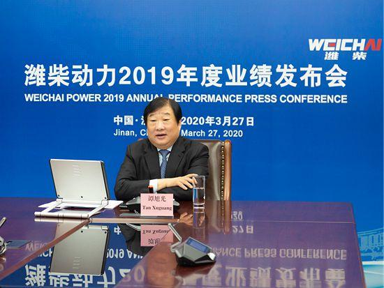 谭旭光:潍柴动力未来要保持10%的稳定增长