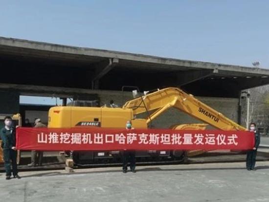 山推挖掘机批量发运哈萨克斯坦