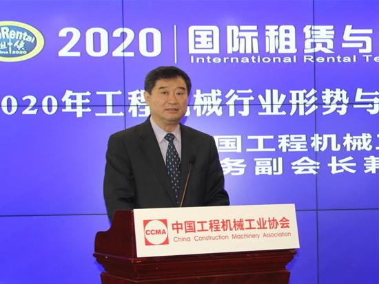 苏子孟:2020年优德w88中文官网登录行业形势与国际租赁与技术装备博览会