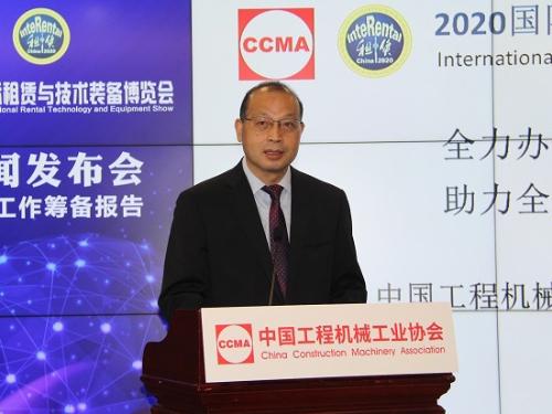 吴培国:全力办好首届国际租赁展,助力全产业链高质量发展