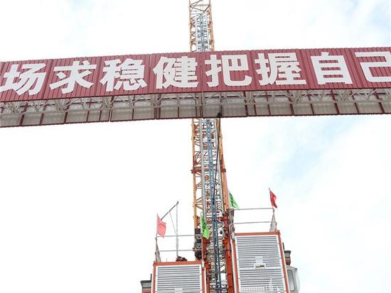 方圆施工升降机助力用户施工建设