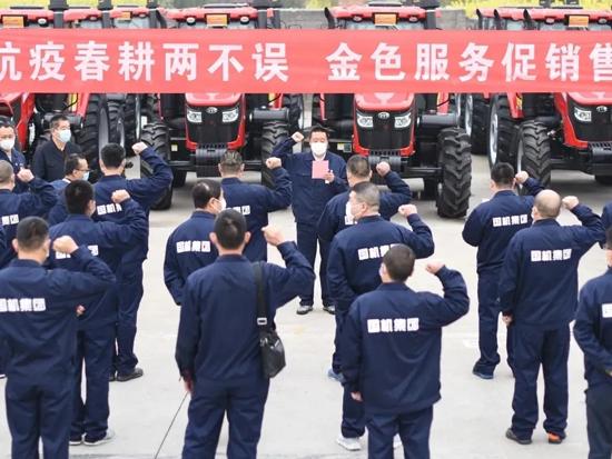 中国一拖:大拖服务队首批金色服务人员奔赴春耕一线