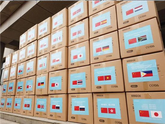 星邦重工向全球行业客户捐赠首批10万只口罩