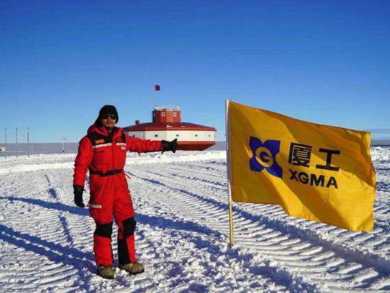 出征南极525天,中国南极科考队员、厦工机械师曾应根南极亲历记