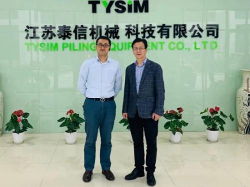 上海工程机械厂有限公司龚秀刚总经理到访泰信机械