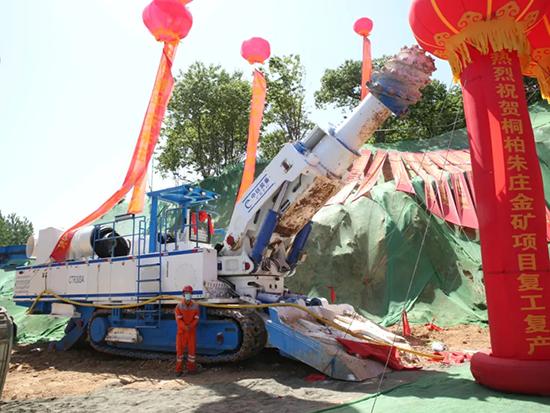 中铁装备悬臂掘进机助力河南桐柏朱庄金矿复工复产