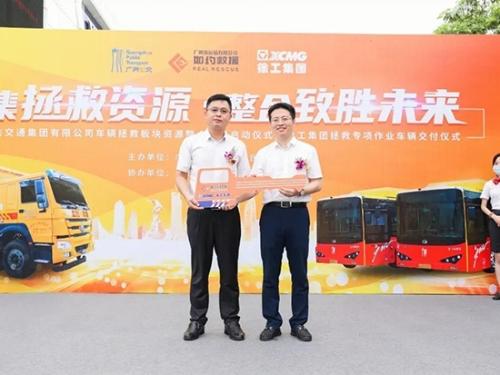 """徐工清障车批量交付广州市运,共树""""如约救援""""新标杆!"""