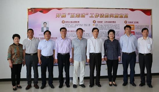 徐州市市委常委,市委统战部部长毕于瑞一行来到徐州市工程机械商会调研