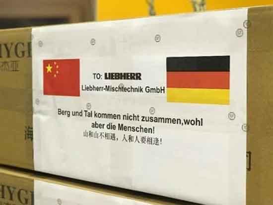 徐州利勃海尔中国客户联合捐赠,驰援德国巴德舒森里德工厂抗疫物资