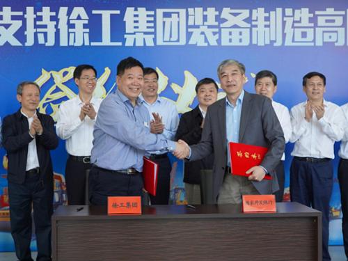 高质量发展新篇章!徐工与国家开发银行签署合作协议
