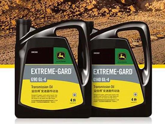约翰迪尔变速器传动油包装全新升级!订购优惠海量来袭!