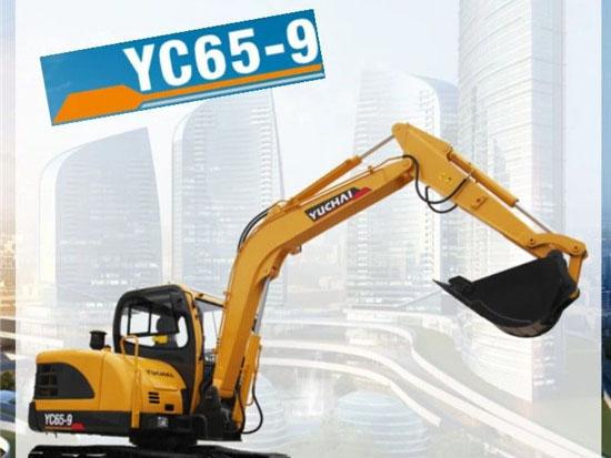 玉柴YC65-9施工小霸王