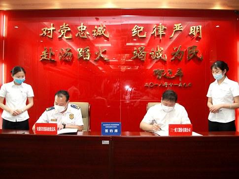 三一重工与安徽省消防救援总队签订战略合作协议