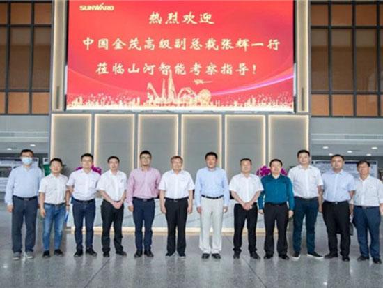 中国金茂高级副总裁张辉率团考察山河智能