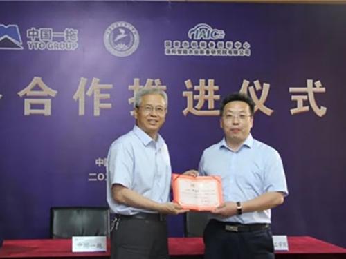 中国一拖与中国农业大学工学院签署战略合作计划、合作协议