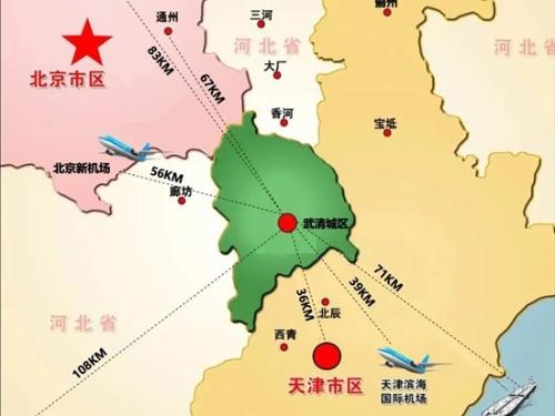 京津将建第5条城际铁路,通武廊市域(郊)铁路力争年内开工