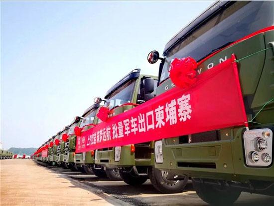 柬埔寨总理将亲自迎接,上汽动力7H配套红岩杰豹军车即将交付