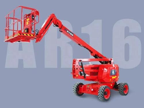 临工重机AR16J高空作业平台带给你更多超值体验