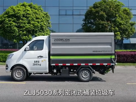 桶装垃圾车的操作与保养