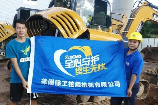 8年坚守,徐工服务中国行在路上