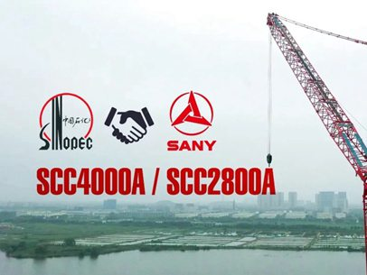 三一:携手唱响'中国名片',让中国技术、中国制造共同走向世界