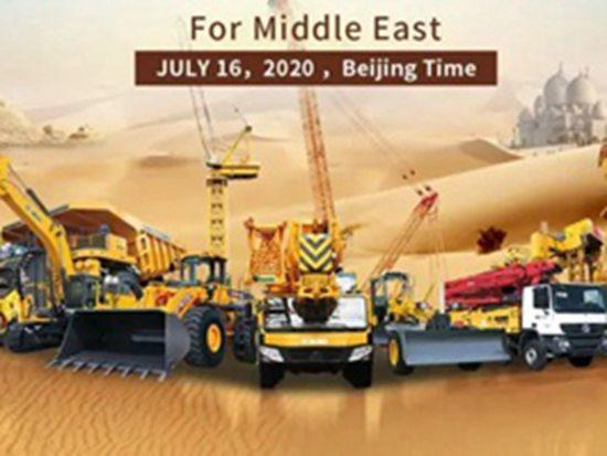 徐工中东、非洲专场线上直播即将震撼来袭