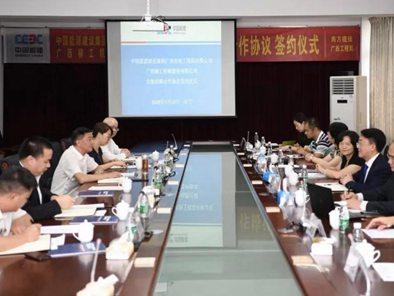 抱团出海 携手共赢 | 柳工与中国能建广西局签战略合作协议