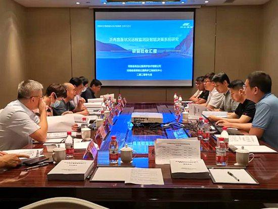 高远公司两项河南省交通运输厅科技项目通过验收