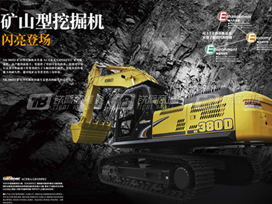 你怎么看神钢SK380D-8挖掘机?看这里了解一下!