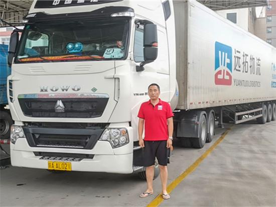 中国重汽节气赛选手纪实:西安到广州往返一个来回能省1000多块
