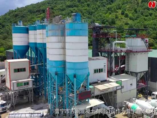 南方路机绿色建材整体解决方案应用于普宁吉润