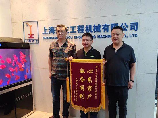 坚守客户为中心 践行服务理念——中联重科工程起重机2020服务万里行上海行