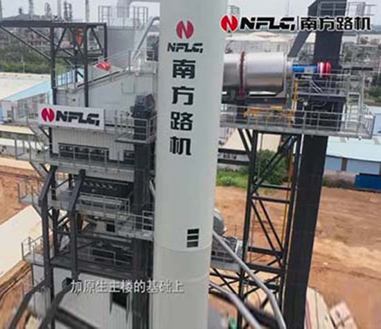 南方路机原再生一体式沥青混合料搅拌设备应用于广东天诺