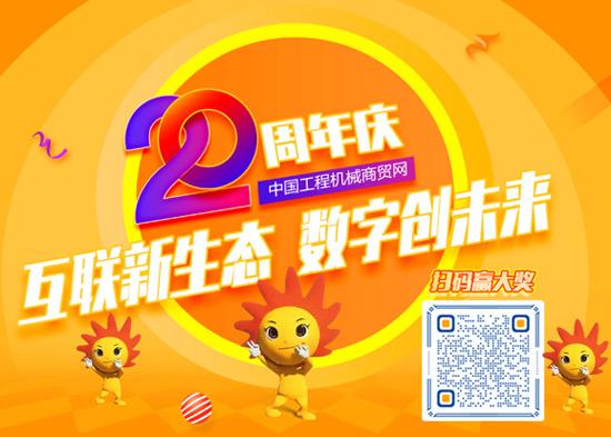 峥嵘二十载 逐梦再出发!21-sun上线二十周年
