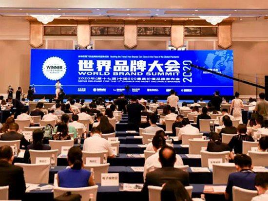 """山推上榜2020年""""中国500最具价值品牌"""""""