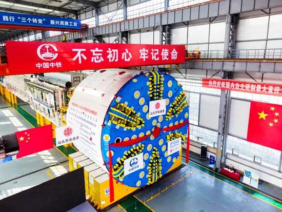 国产首台15米级超大直径泥水盾构成功穿越汕头海湾