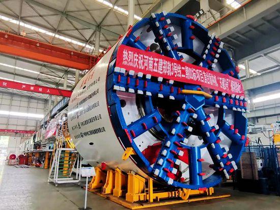 河南五建首台盾构机在中铁装备下线