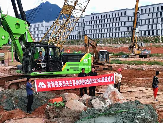 泰信机械首台KR220C全电控旋挖钻机服务浙江建设