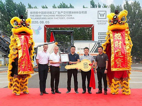 """合作8年又购入第8888台设备 这就是孙承志与维特根中国的""""缘"""""""