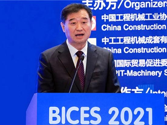 苏子孟:办好BICES 2021,为行业高质量发展作出新贡献