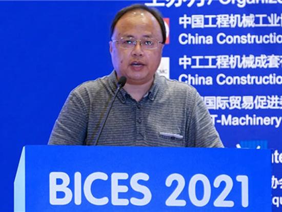 """麻成标:铁建重工冠名""""BICES第六届工程机械及专用车辆创意设计大赛"""""""