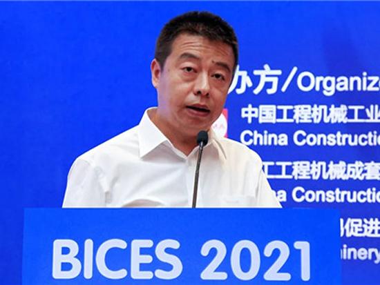 张宏成:BICES展会是高端交流平台
