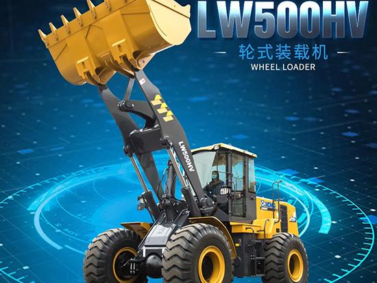 徐工LW500HV施工范例