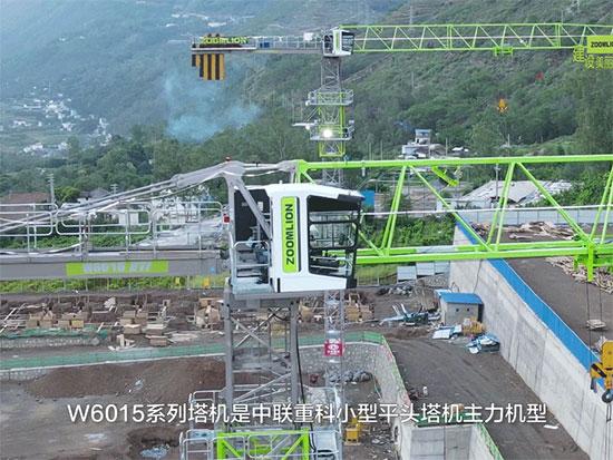 中联重科超70台塔机助建白鹤滩水电站移民工程